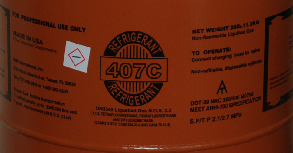 Wholesale Refrigerants and HVACR Components | iGas USA, Inc. and MasterJ, Inc. | BMP407C